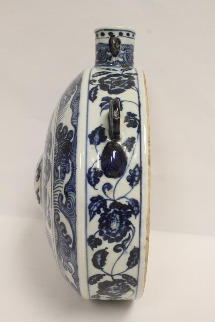Chinese blue and white wine flask - 2