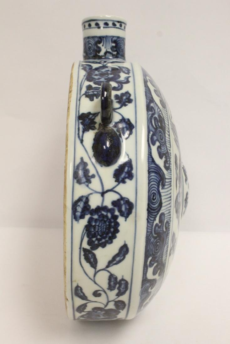 Chinese blue and white wine flask - 3