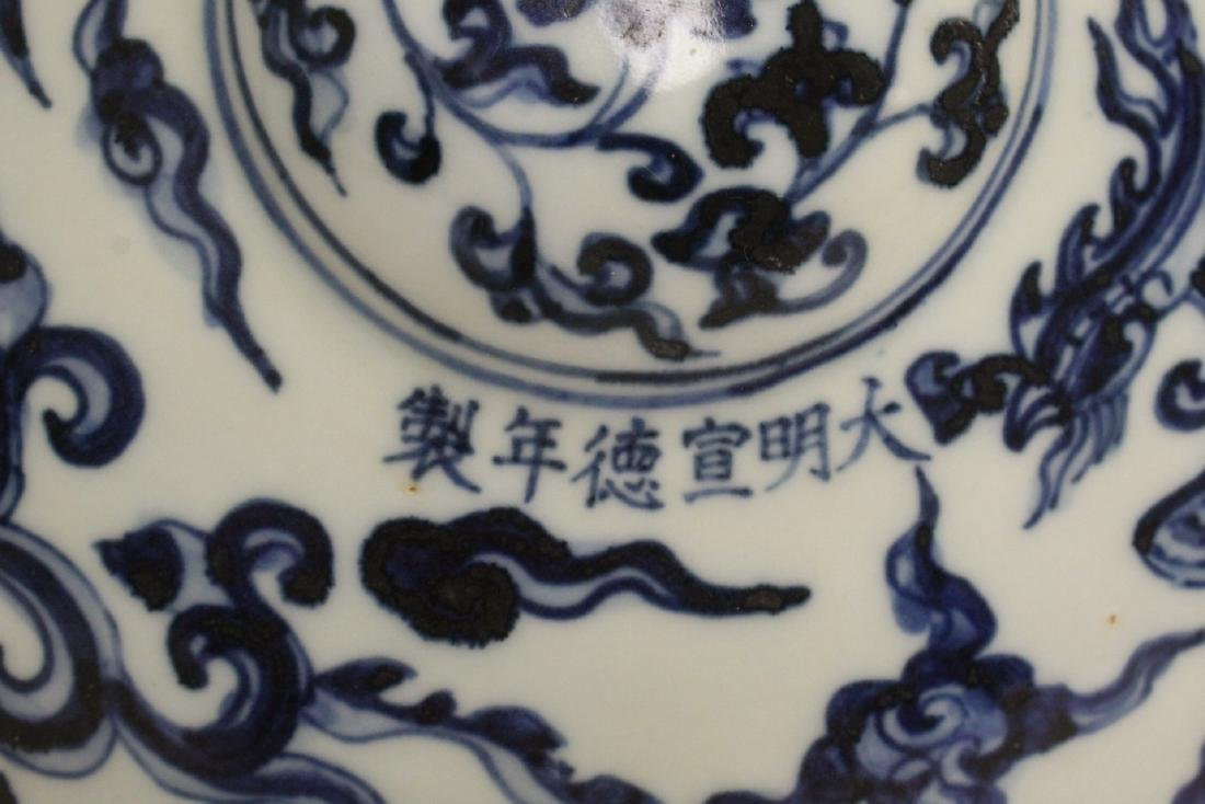 Chinese blue and white wine flask - 9