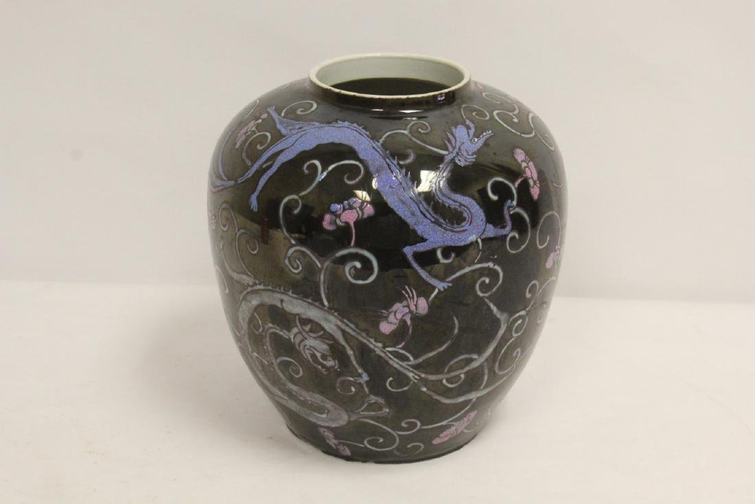 Chinese black background famille rose porcelain jar - 5