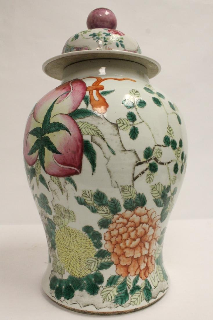 Chinese vintage famille rose porcelain covered jar - 10
