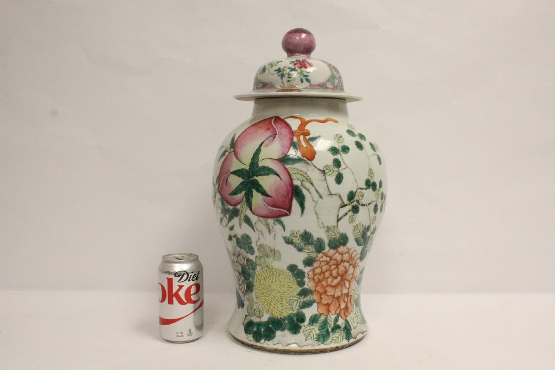 Chinese vintage famille rose porcelain covered jar