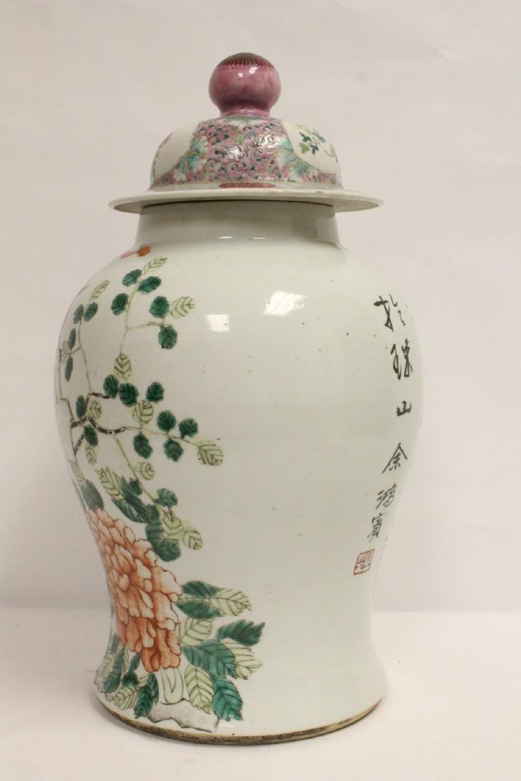 Chinese vintage famille rose porcelain covered jar - 2