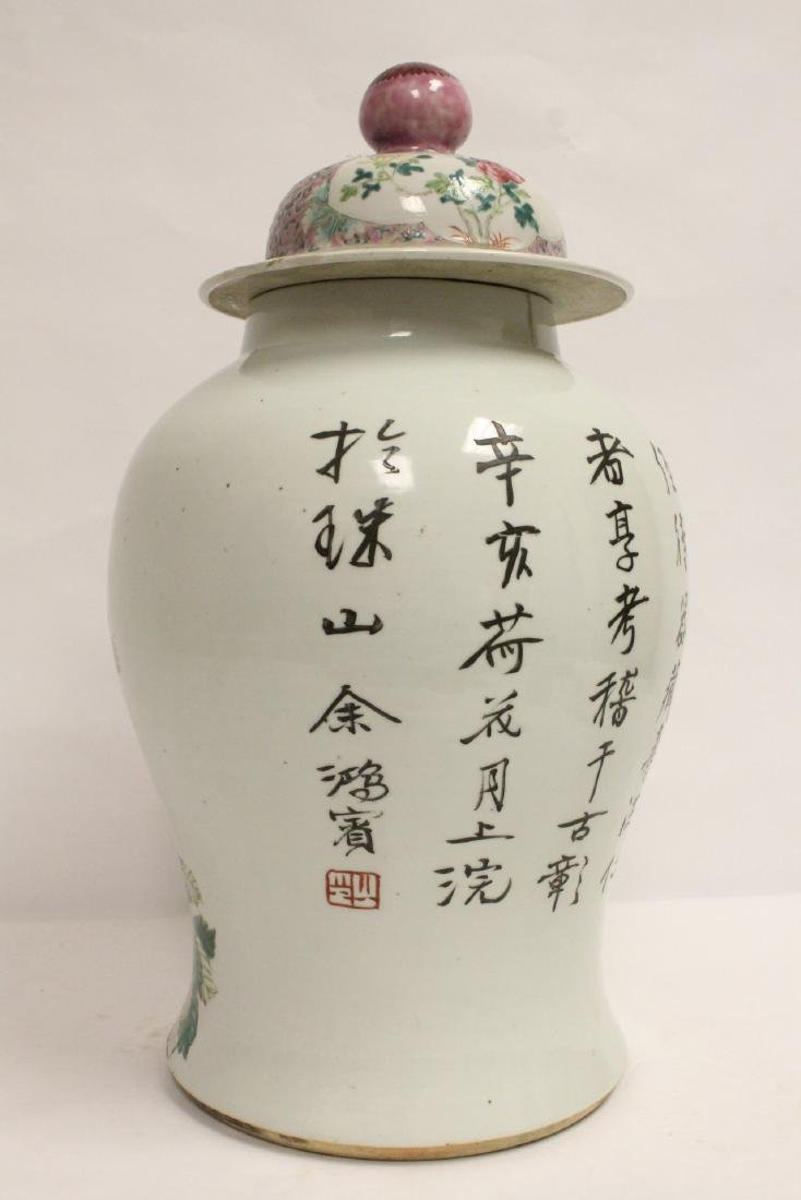 Chinese vintage famille rose porcelain covered jar - 3