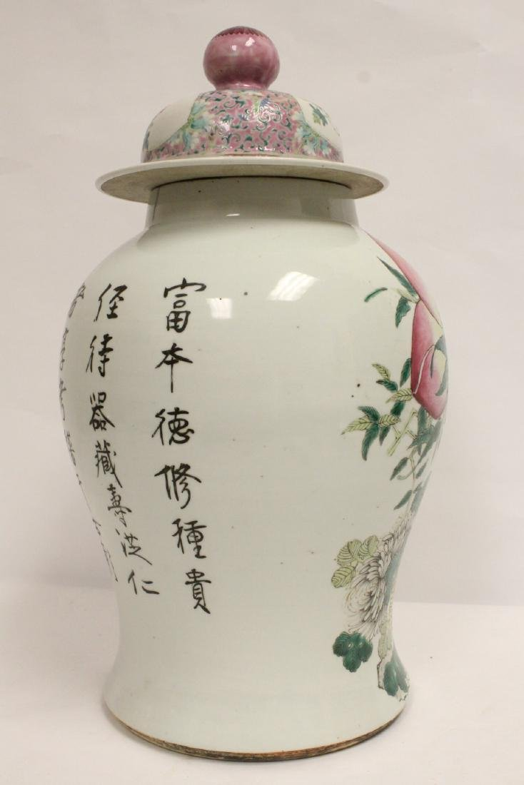 Chinese vintage famille rose porcelain covered jar - 5