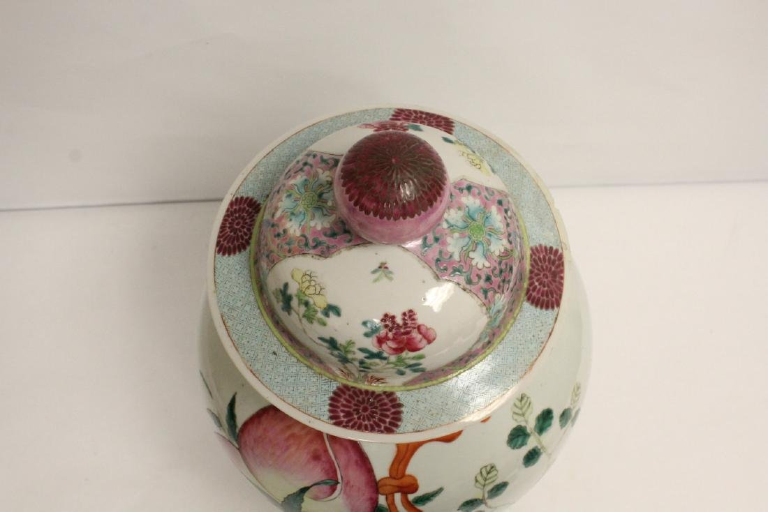 Chinese vintage famille rose porcelain covered jar - 6