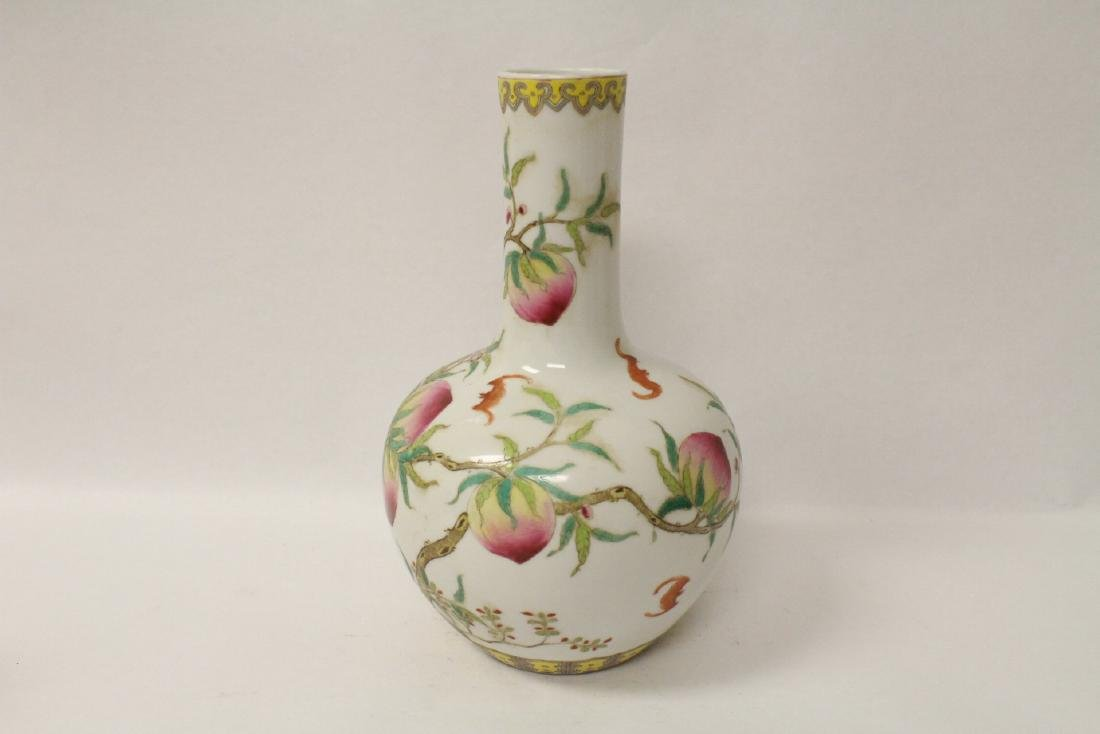 Famille rose porcelain bottle vase - 2