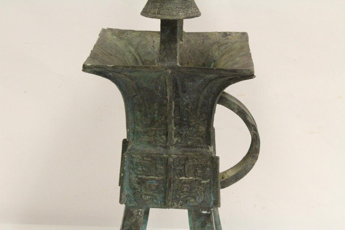 A large Chinese archaic style bronze wine cup - 3
