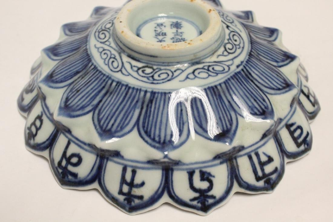 Chinese blue and white porcelain plate - 7