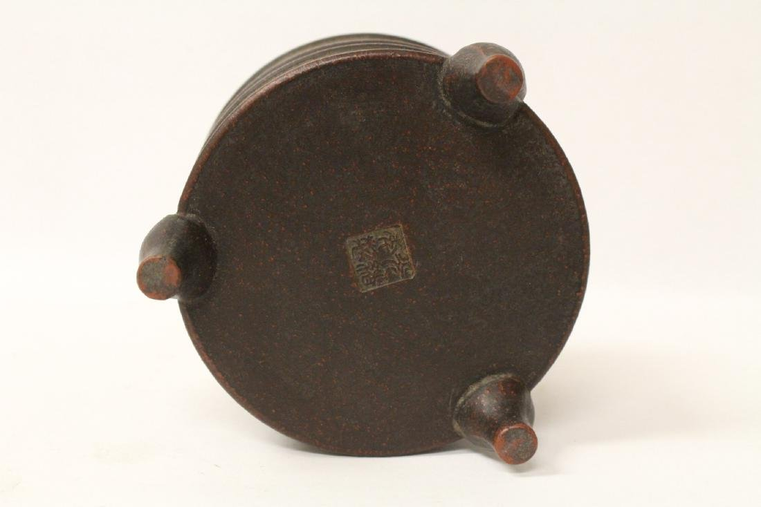 Chinese Yixing censer - 8