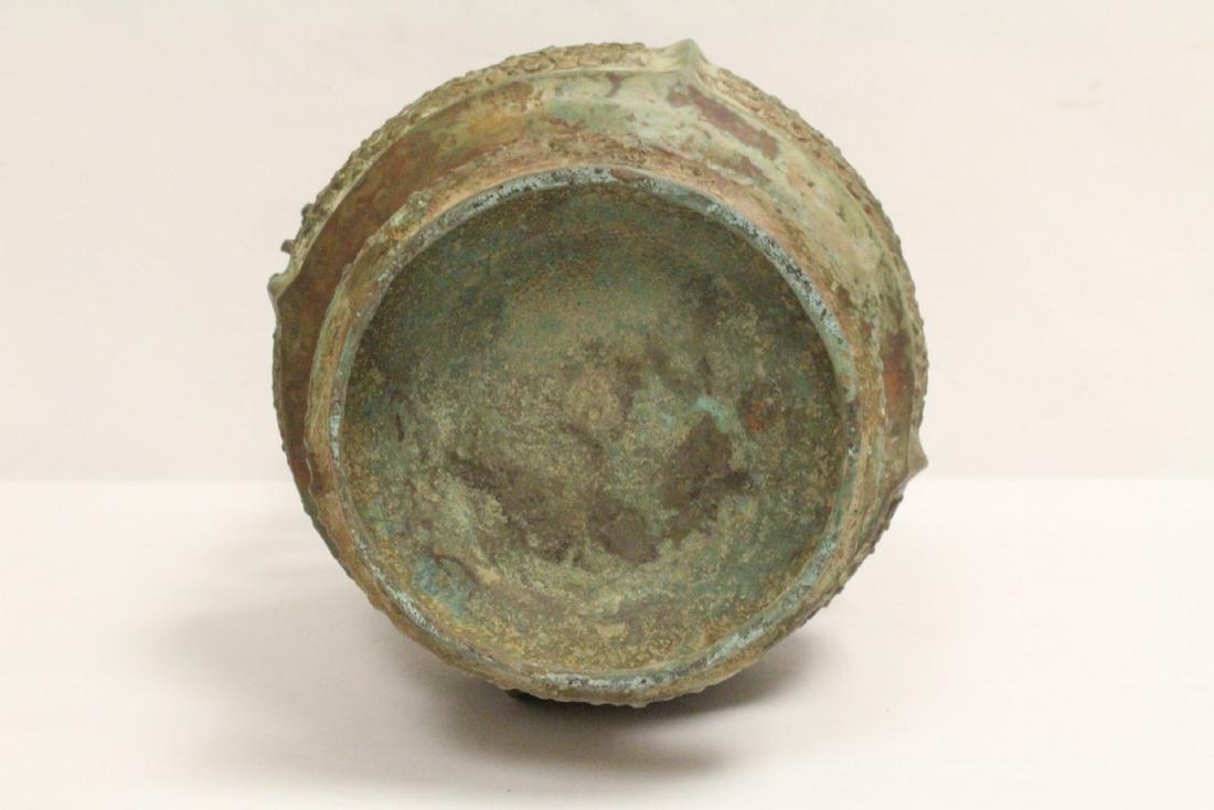 Chinese archaic style bronze jar - 10