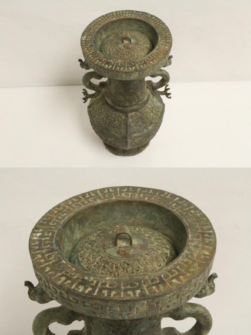 Chinese archaic style bronze jar - 3