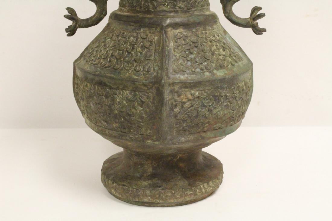 Chinese archaic style bronze jar - 5