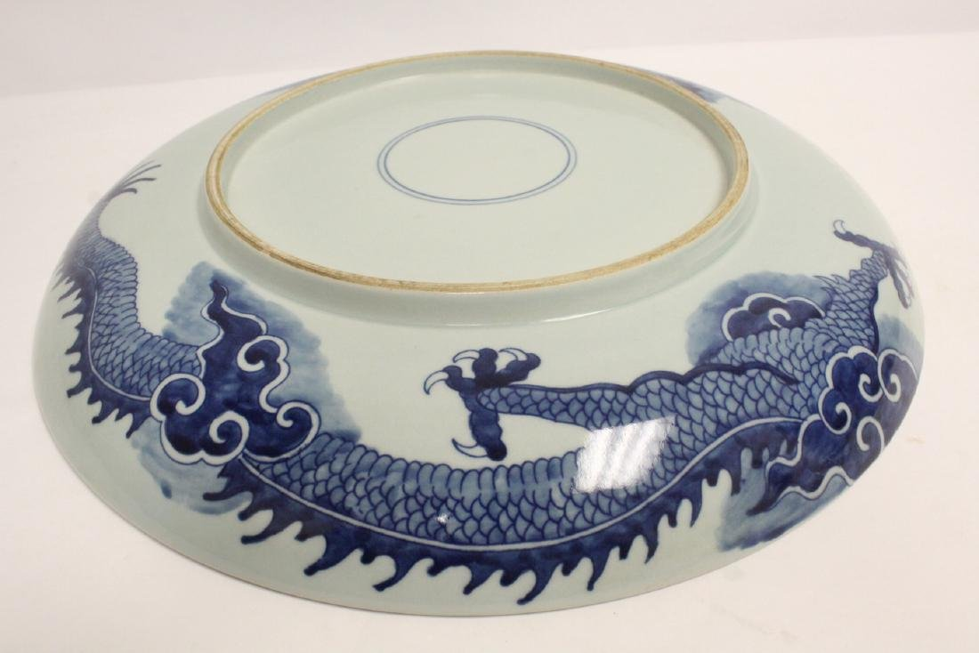 Chinese blue and white porcelain charger - 10