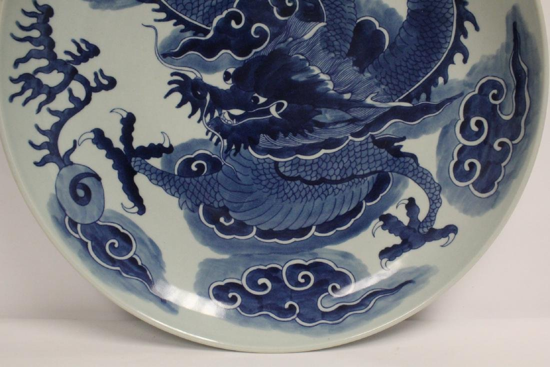Chinese blue and white porcelain charger - 6