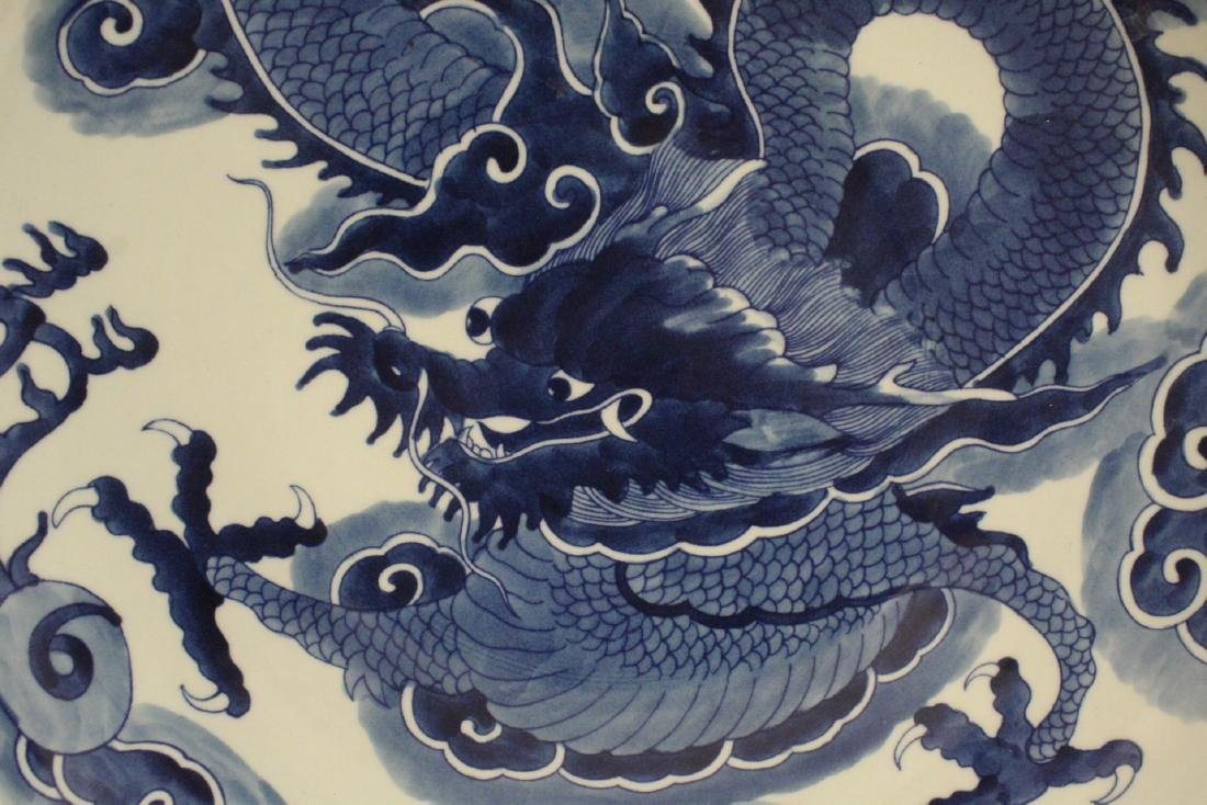 Chinese blue and white porcelain charger - 7