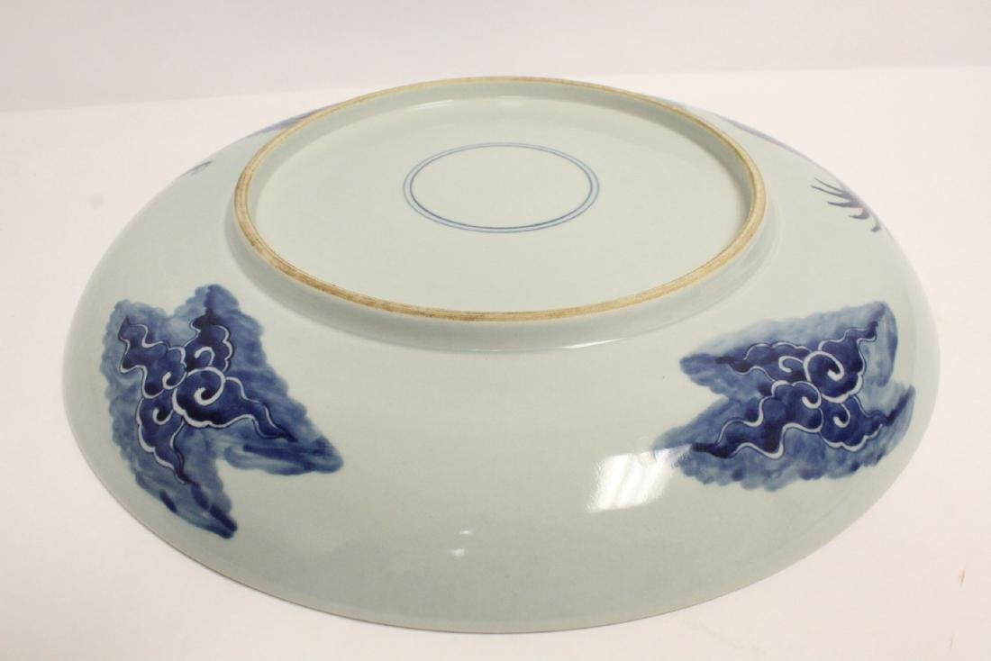 Chinese blue and white porcelain charger - 9