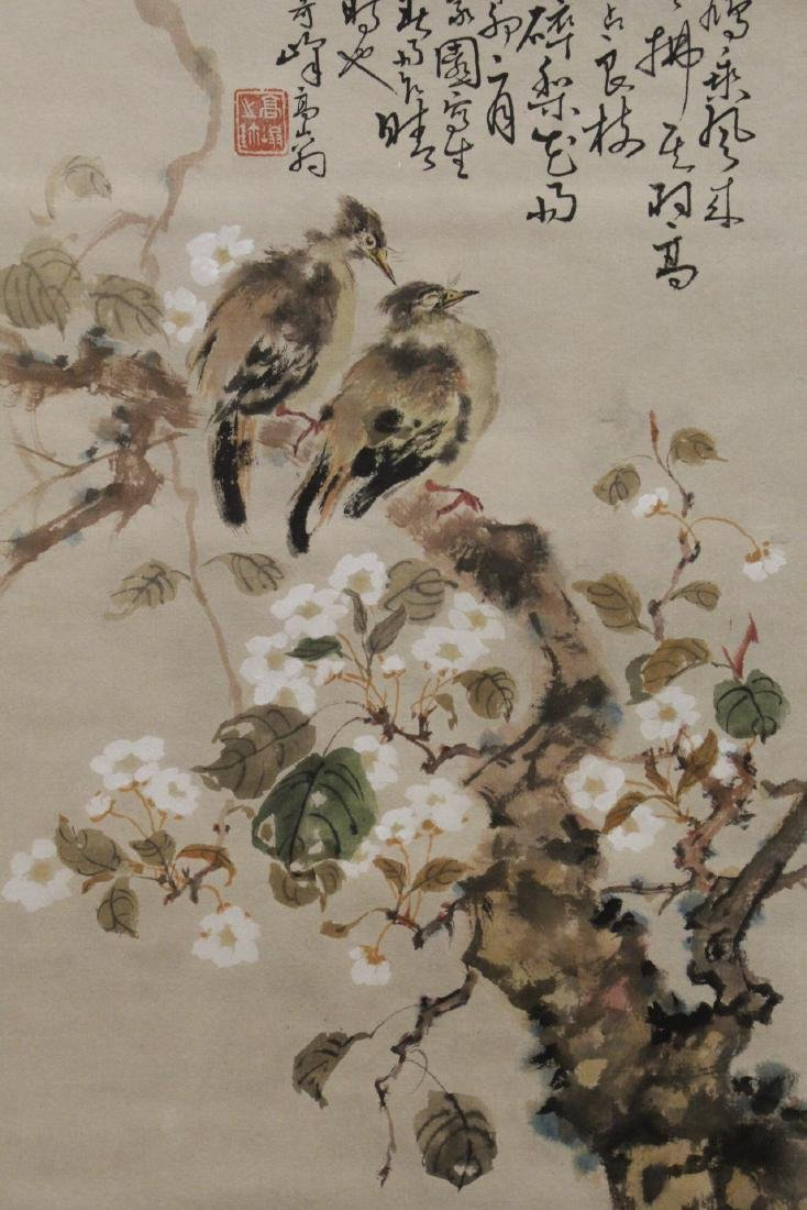 "Chinese watercolor scroll ""birds and flowers"" - 10"