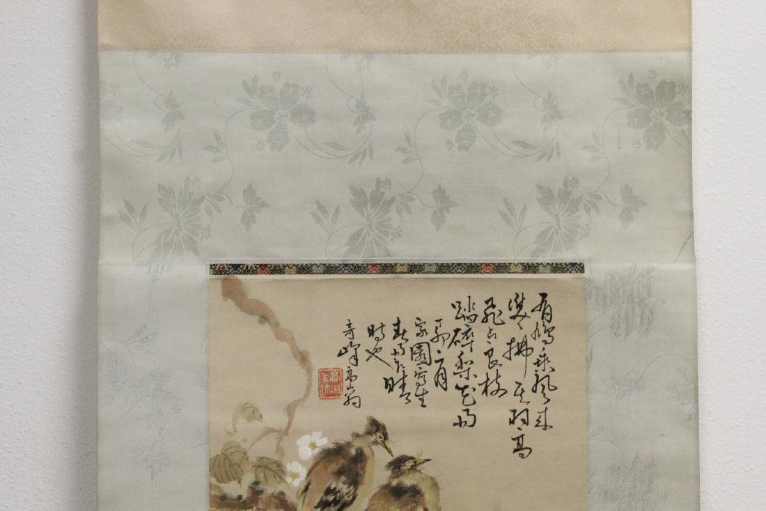 "Chinese watercolor scroll ""birds and flowers"" - 3"