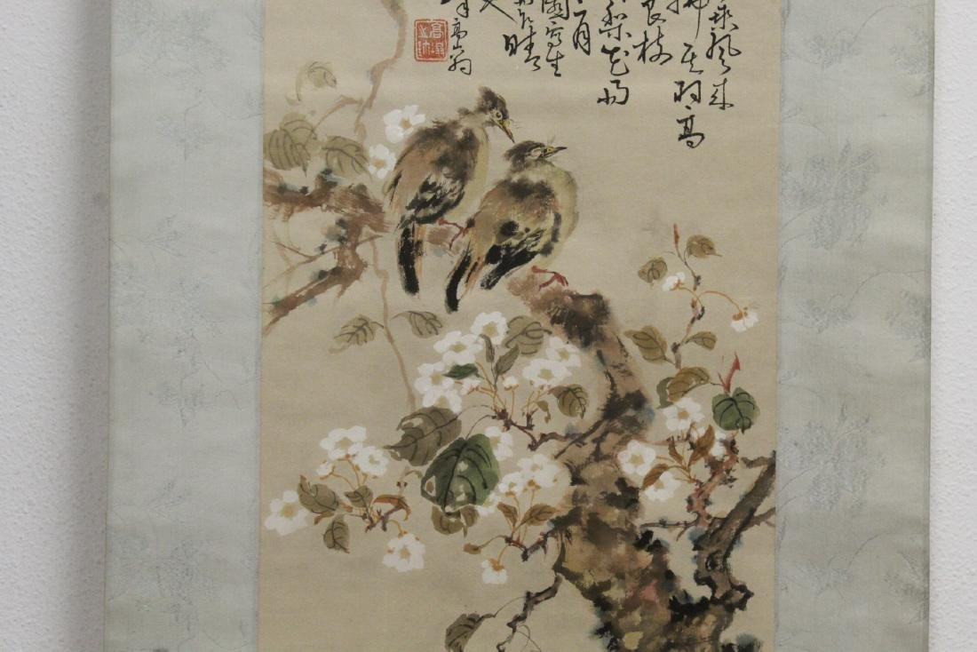 "Chinese watercolor scroll ""birds and flowers"" - 4"