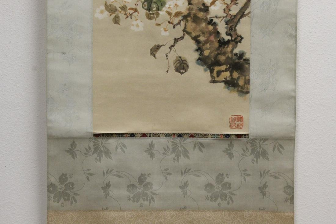 "Chinese watercolor scroll ""birds and flowers"" - 5"