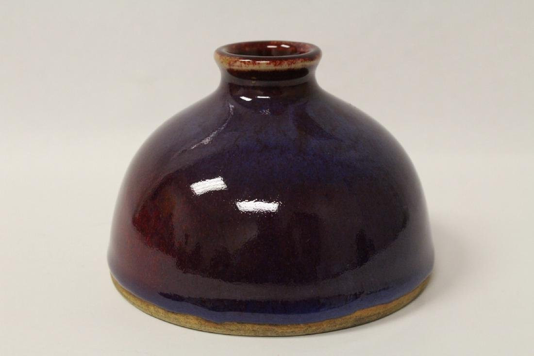 A red glazed porcelain water dripper - 3