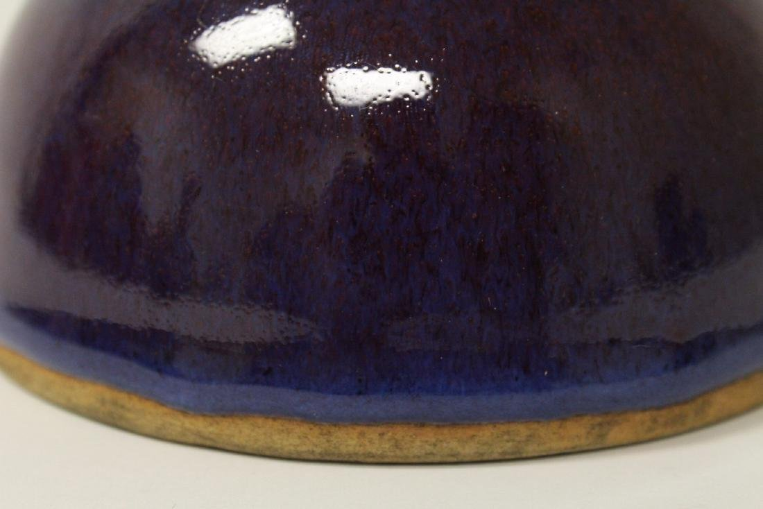 A red glazed porcelain water dripper - 9