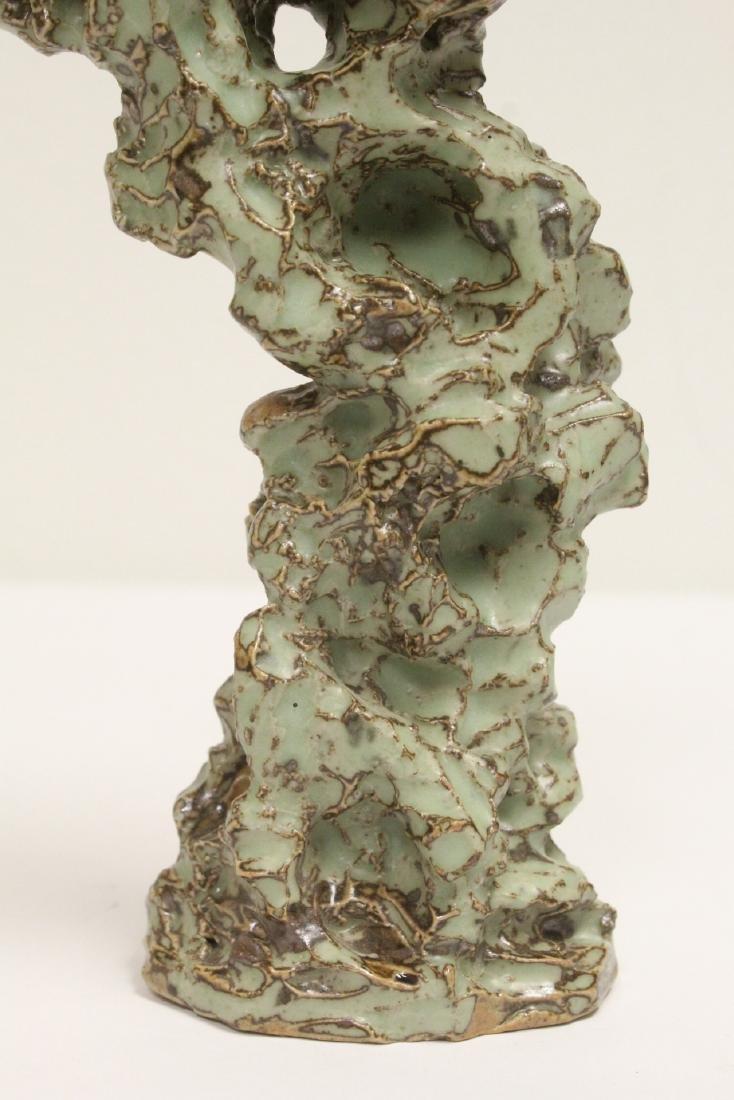 Porcelain table ornament - 7