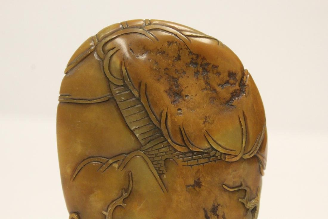 Shoushan stone carved seal - 6