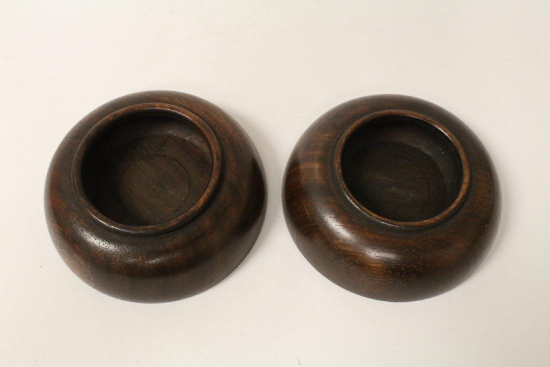 2 wood carved small bowls - 2