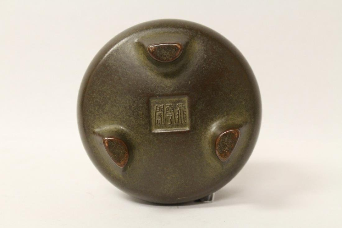 Bronze covered censer, top in dragon motif - 6