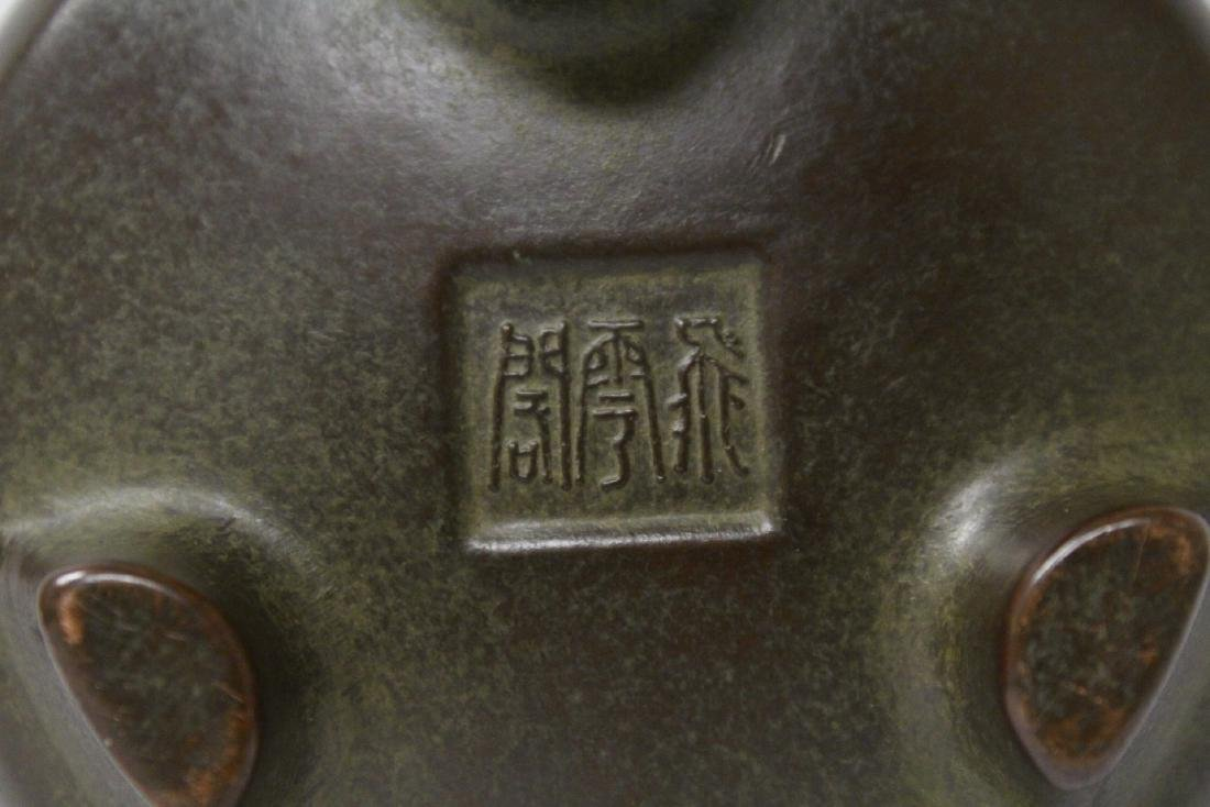 Bronze covered censer, top in dragon motif - 7