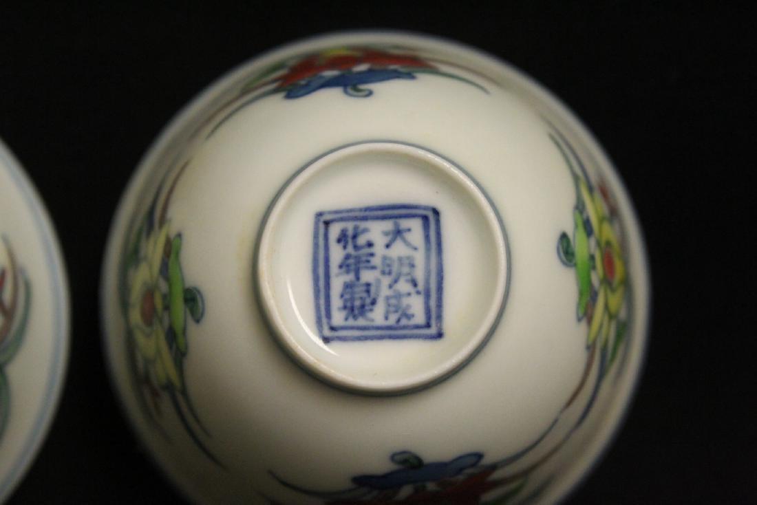 2 wucai tea bowls - 9