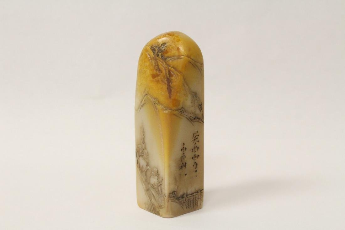 Shoushan stone seal - 2