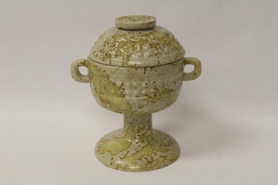 Jade carved covered censer