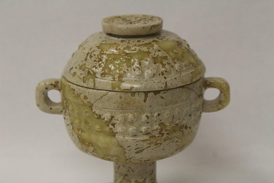 Jade carved covered censer - 2