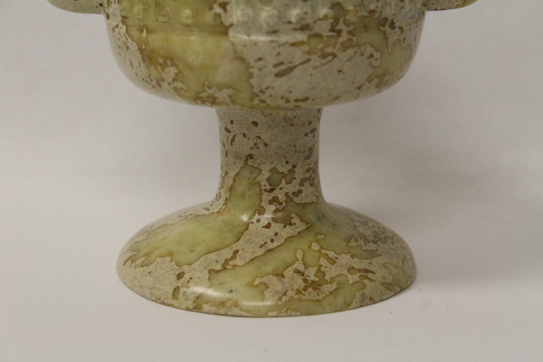 Jade carved covered censer - 3