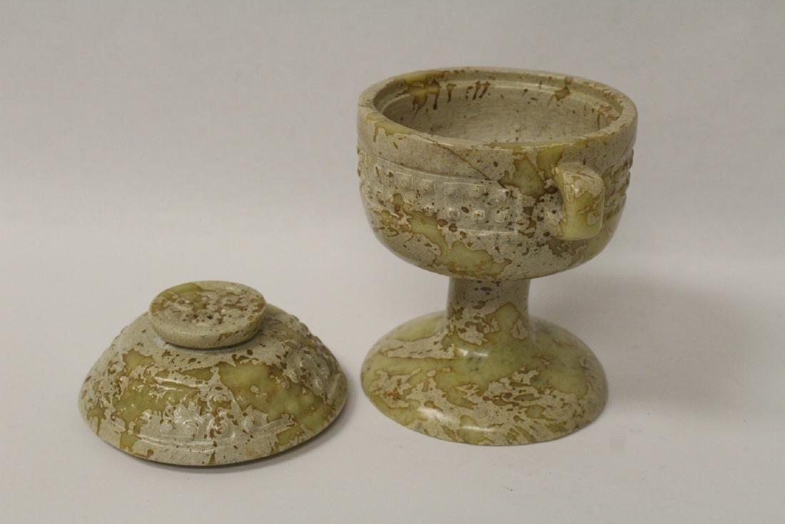 Jade carved covered censer - 4