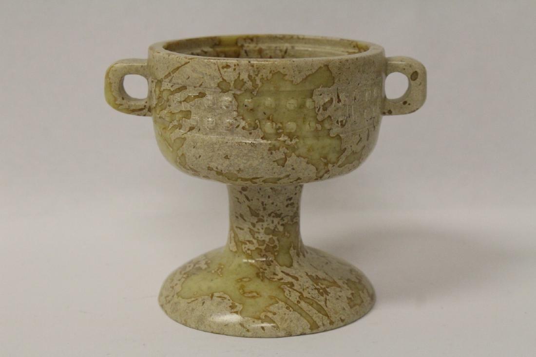 Jade carved covered censer - 5
