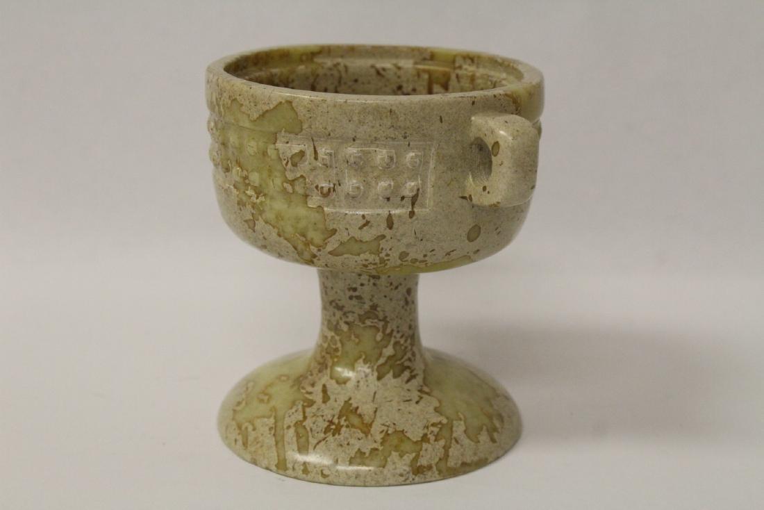 Jade carved covered censer - 6