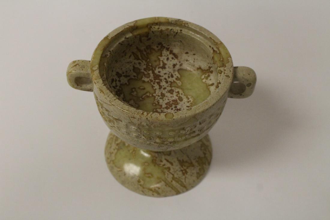 Jade carved covered censer - 7