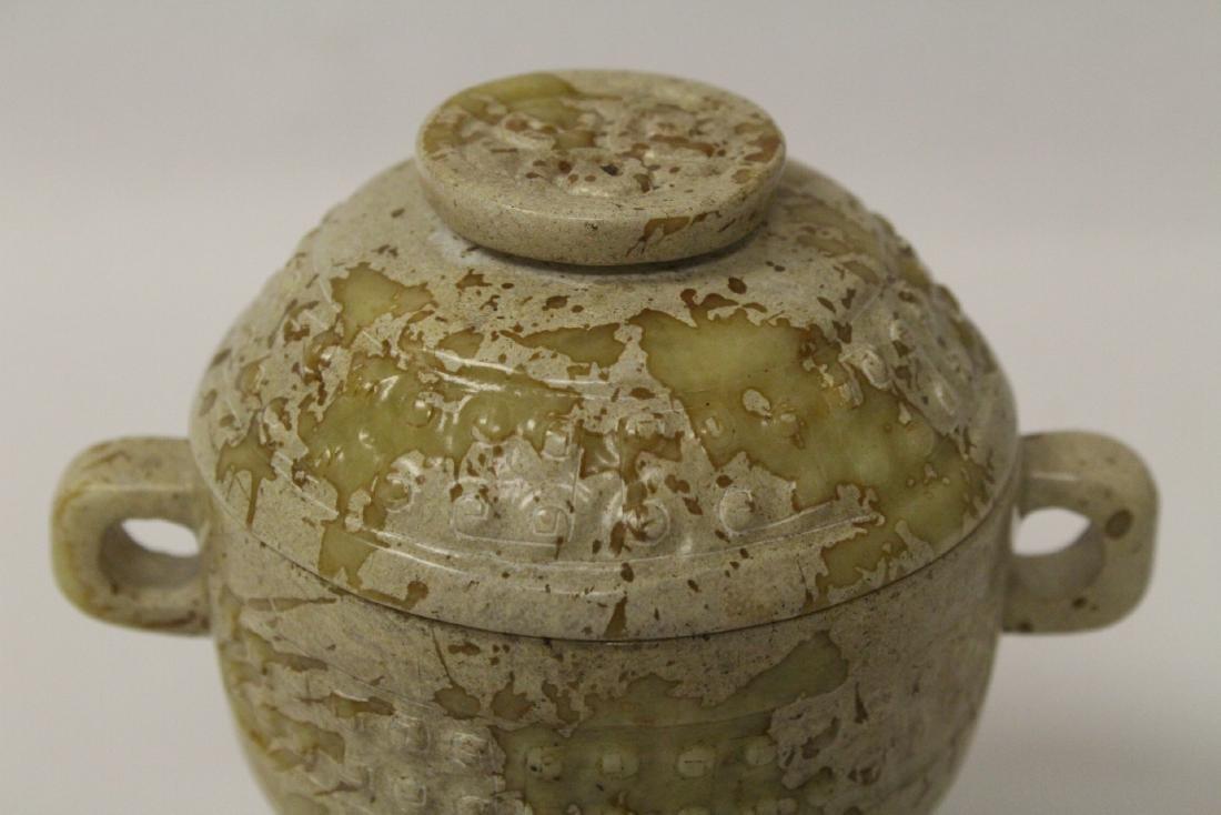 Jade carved covered censer - 8