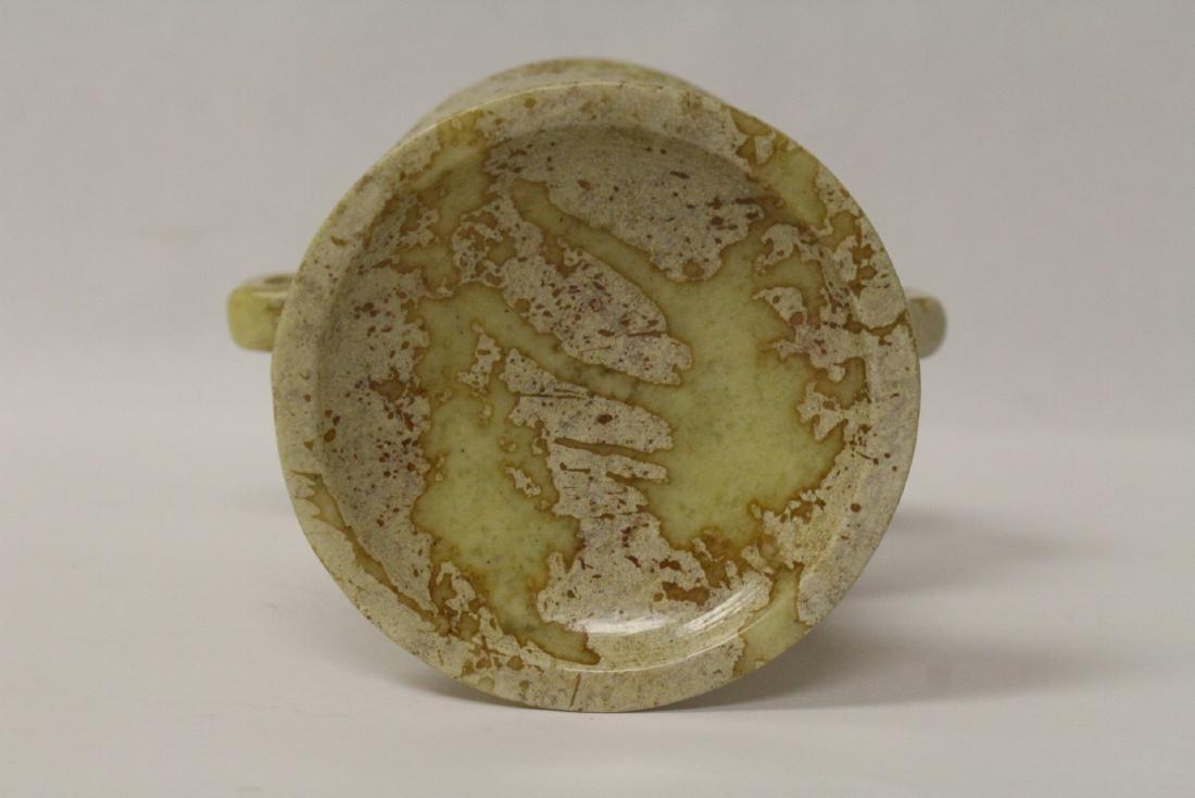 Jade carved covered censer - 9