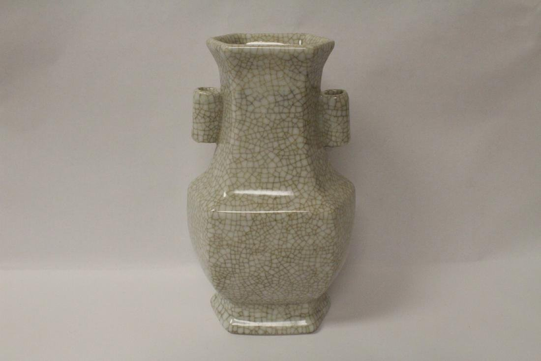 Chinese Song style crackle ware vase