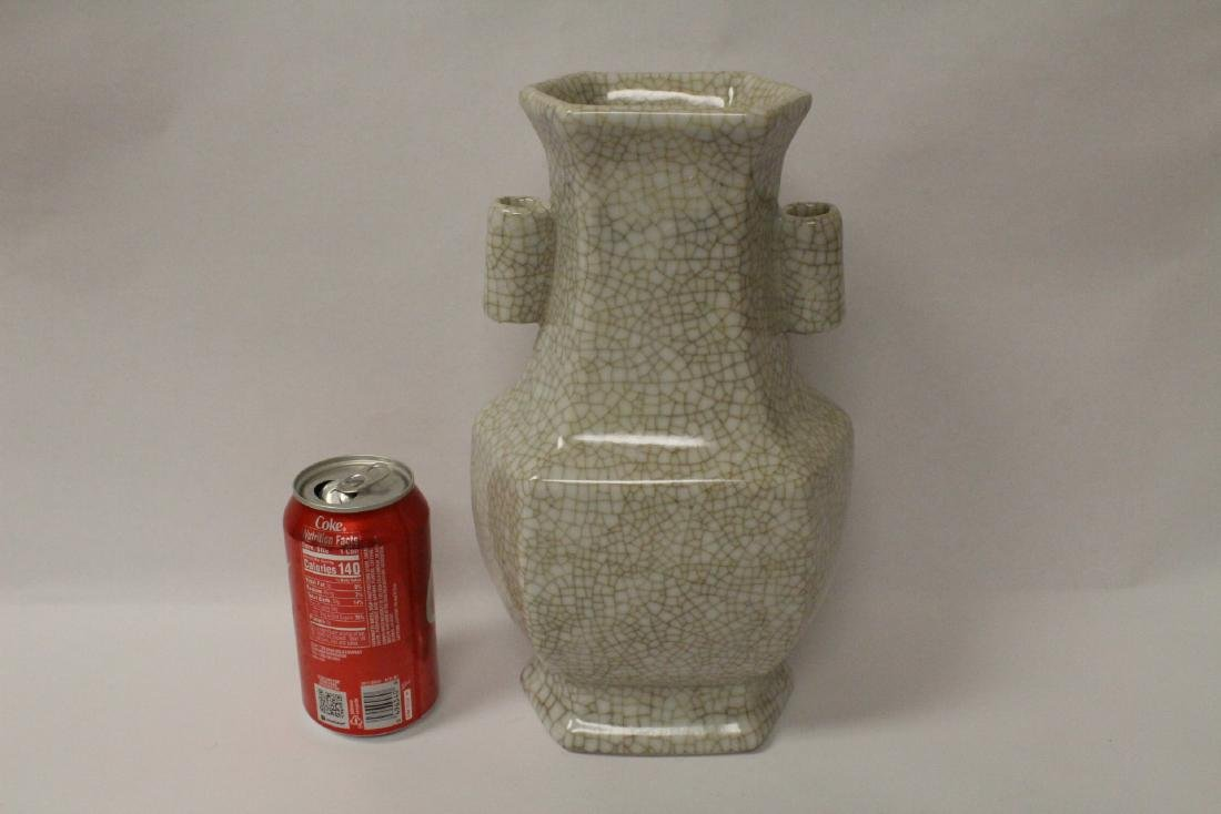 Chinese Song style crackle ware vase - 2