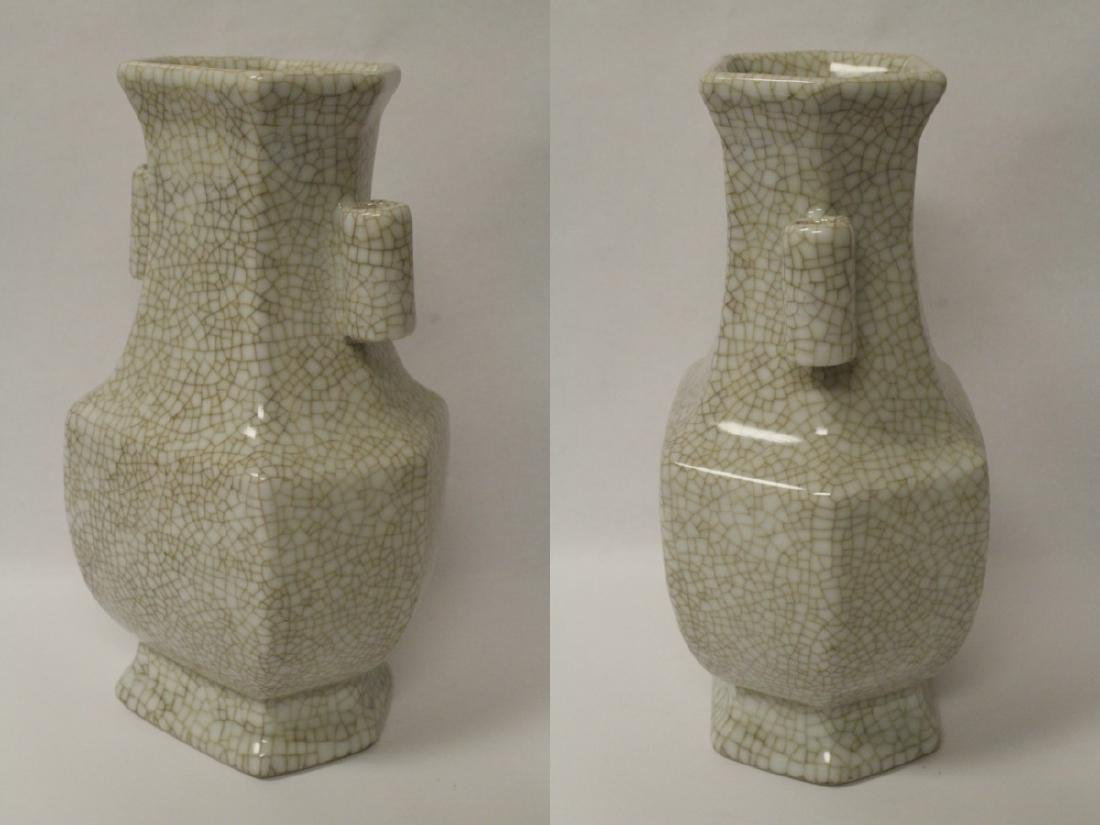 Chinese Song style crackle ware vase - 3