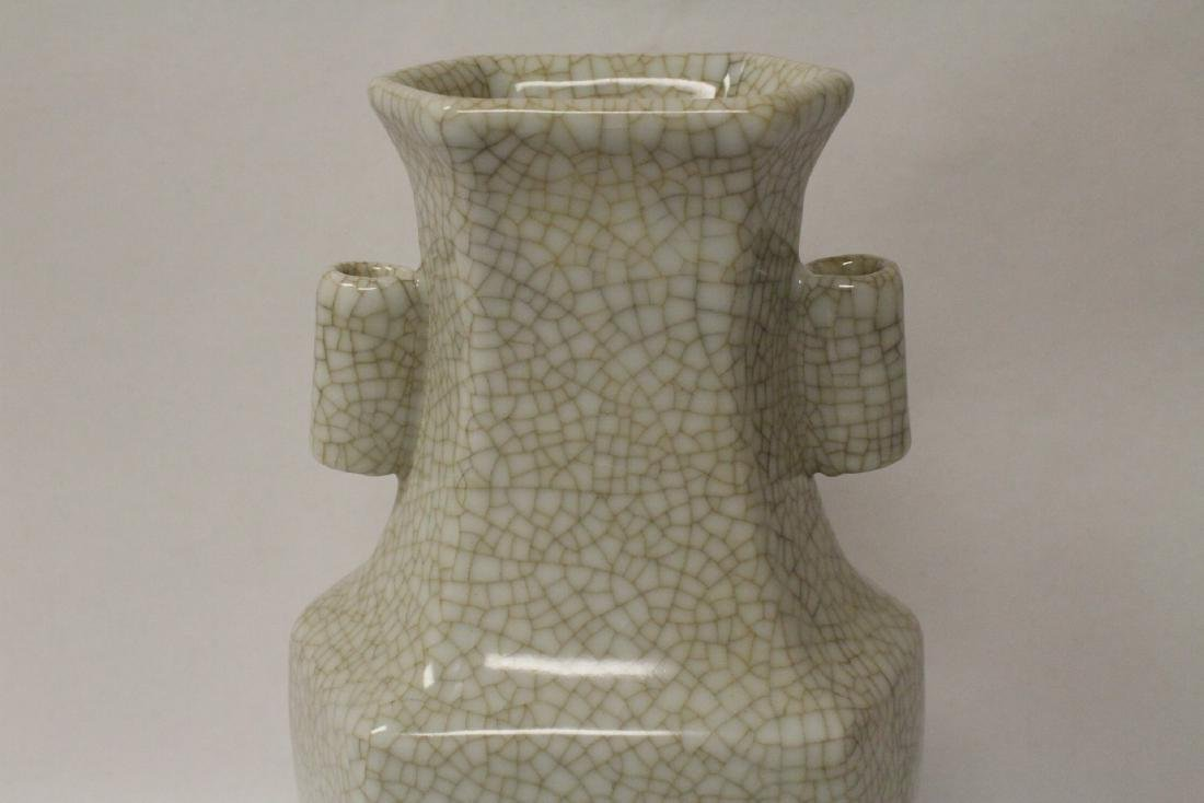 Chinese Song style crackle ware vase - 6