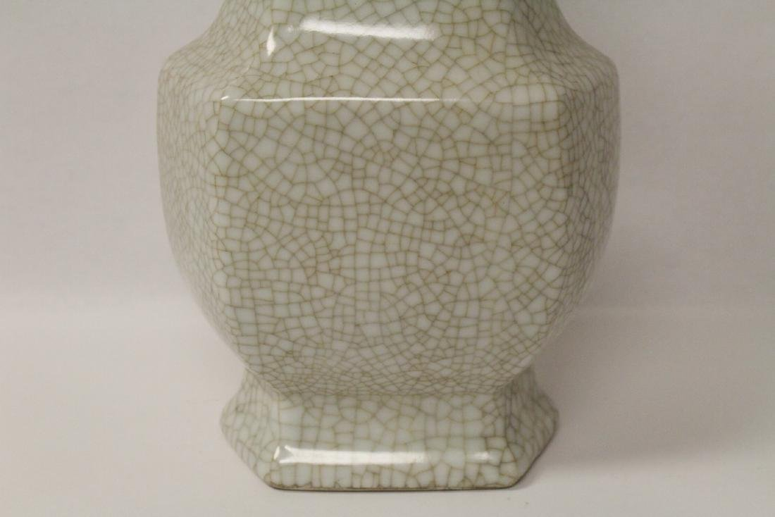 Chinese Song style crackle ware vase - 7