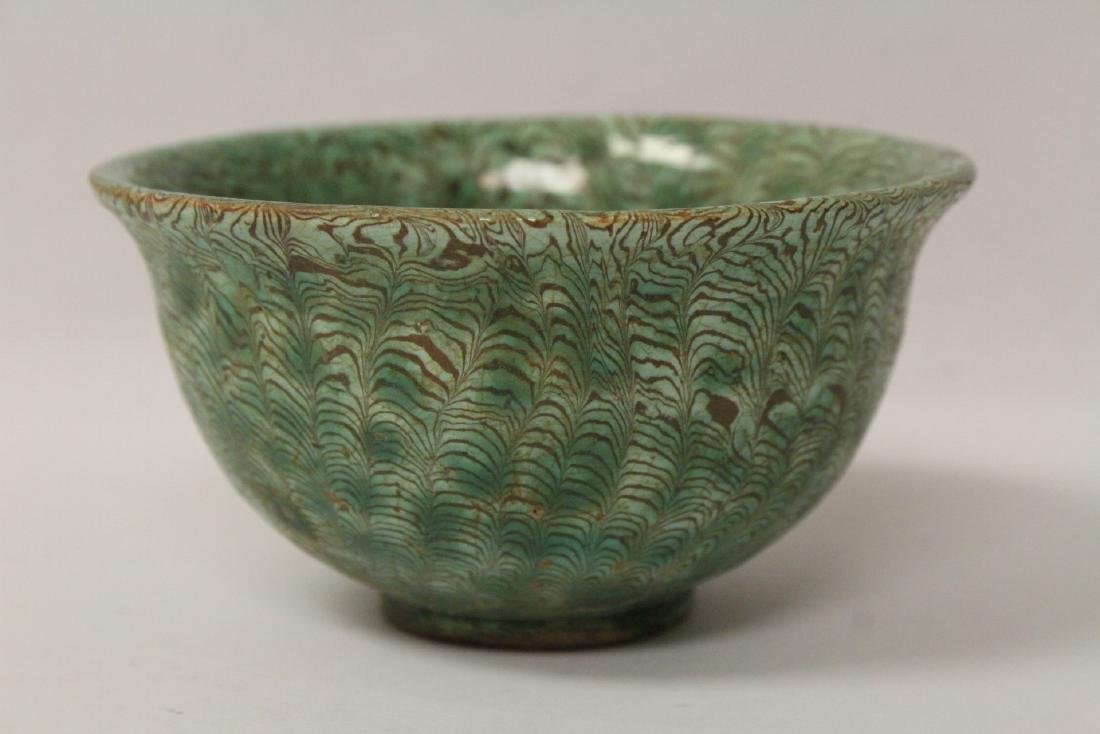 Chinese marbled pottery bowl