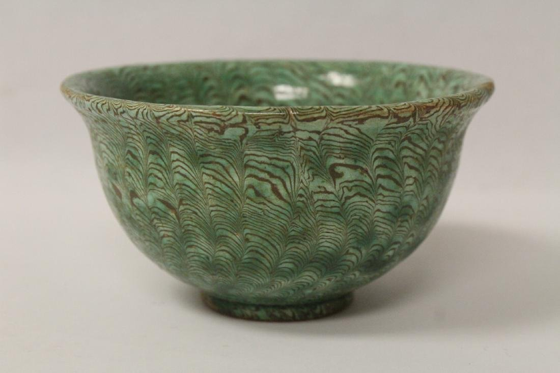 Chinese marbled pottery bowl - 2